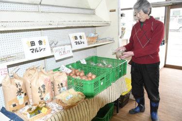 鮮魚や青果の窪田商店が新装オープン
