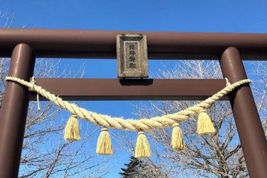 花畔神社にある三つの鳥居と八体の狛犬の意味とは!?