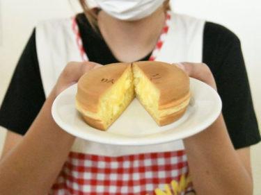 おやきの菊水堂が新商品「りんごクリーム」発売