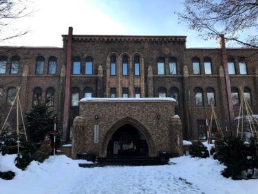 北海道を学べる!北海道大学総合博物館