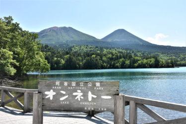 神秘の湖「オンネトー」を楽しむ