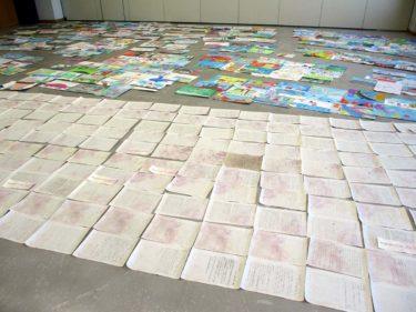 新空知大橋タイムカプセルに収蔵されていた絵画の返却者を探しています。
