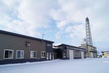 雨女の休日〜北海道で宇宙に一番近い場所?!「植松電機」